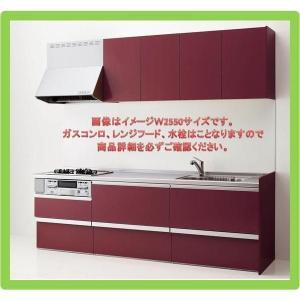 クリナップ ラクエラW2550 スライド収納(TGシンク)  コンフォートシリーズ  送料無料 malukoh