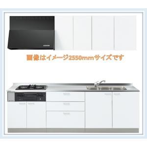 ノーリツ システムキッチン レシピア 開き扉  間口2550 送料無料|malukoh