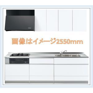 ノーリツ システムキッチン レシピア  スライドプラン  間口2550サイズ 送料無料|malukoh