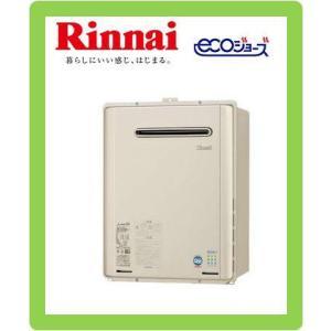 リンナイ ガス給湯器エコジョーズ 屋外壁掛型20号オートタイプ(RUF-E2005SAW(A)送料無料 malukoh
