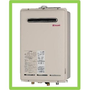 ◆リンナイ 20号屋外壁掛給湯専用給湯器 RUX-A2011W-E 送料無料◆ malukoh