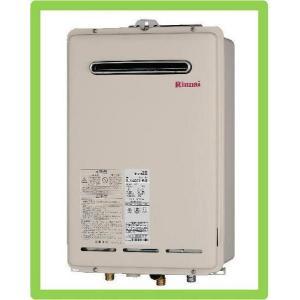 ◆リンナイ 24号屋外壁掛給湯専用給湯器 RUX-A2400W-E 送料無料◆ malukoh
