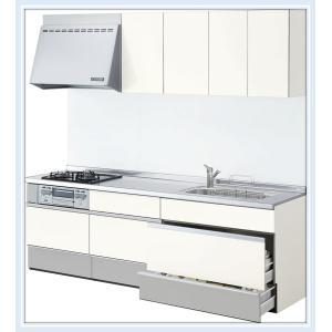 LIXIL システムキッチン シエラ 間口2550mm スライド(スライドストッカープラン) 送料無料 malukoh