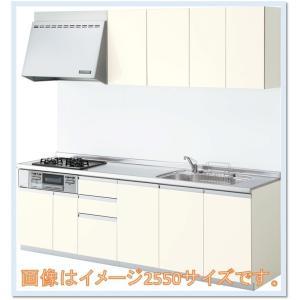 LIXIL システムキッチン シエラ 間口1800mm(3口コンロ) 開き扉プラン 送料無料 malukoh