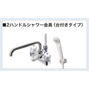 TOTO デッキ式 2ハンドルシャワー 一時止水付(TMS27C)  送料無料|malukoh