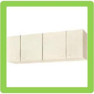 クリナップ 『クリンプレティ』 吊戸棚 W1500サイズ(WKCT-150、WKCZ-150)送料無料|malukoh