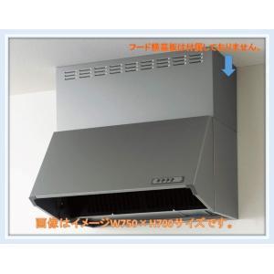 クリナップ製 シロッコファンレンジフード(シルバー色)W600×H600(ZRS60NBC12FSZ-E)送料無料|malukoh