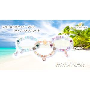 HULA〜空 lani〜 マルラニハワイ ブレスレット パワーストーン 天然石 アクアマリン クリソコラ ラリマー クリソプレーズ 翡翠 ペリドット|malulani-hawaii
