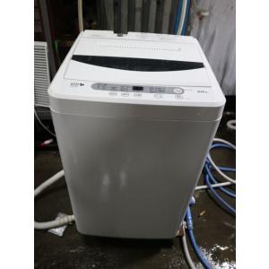 ヤマダ電機2017年製中古洗濯機6キロ【中古】|malumasa