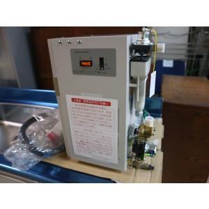 タカラスタンダード2019年製電気温水器【未使用】|malumasa