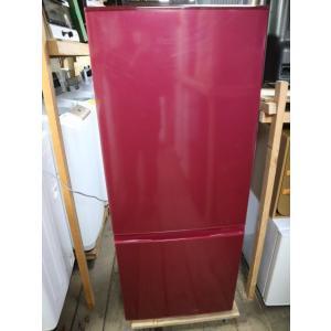 AQUA2019年製中古冷蔵庫2ドア184リットル【中古】|malumasa
