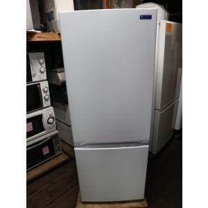 ヤマダ電機2020年製中古冷蔵庫2ドア156リットル【中古】|malumasa