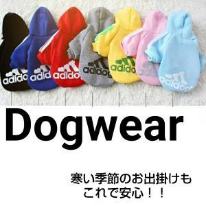 ドッグウェア 犬の服 ペット ペット服 犬服 夏物  犬 服 トレーナー パーカー #3