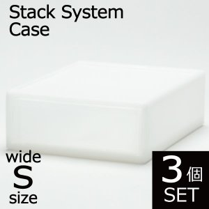 収納ボックス 収納ケース ボックス セット チェスト おしゃれ 押入れ収納 クリア インテリア雑貨 ...