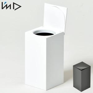 トイレポット トイレゴミ箱 おしゃれ 収納 北欧 清潔 トイレ掃除用品 トイレ掃除道具収納 白 ホワ...