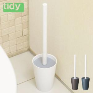 トイレブラシ トイレ掃除 おしゃれ tidy Platawa for toilet プラタワフォート...