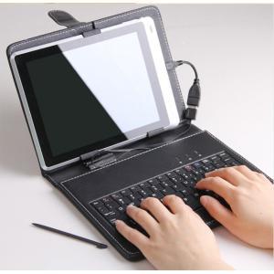 タブレットキーボード付ケース スタンド ケースカバー タブレッドカバー キーボード付 Android