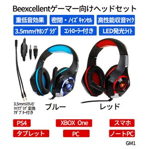 ゲーミングヘッドセット 任天堂 switch ps4 ヘッドホン ヘッドフォン 高音質重低音 マイク...