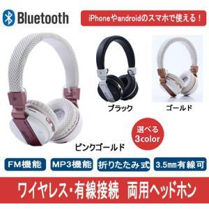 ワイヤレスヘッドホン bluetooth ヘッドフォン ip...