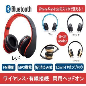 ワイヤレス ヘッドホン Bluetooth ヘッドフォン i...