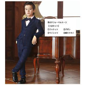 フォーマル子供服 男の子スーツ 男子 4点セット 90 10...