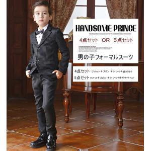 フォーマル子供服 卒業式 男の子スーツ 子供服 男子 入学式...