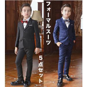 子供スーツ 男の子 卒業式 入学式 子供フォーマル スーツ ...