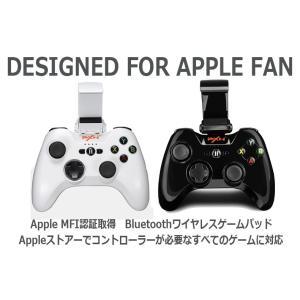 クリスマス 誕生日プレゼント に ●Apple MFI認証済 Bluetooth Appleゲームパ...