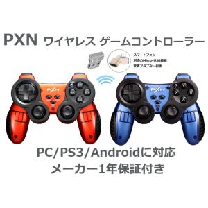 ゲームコントローラー PS3 コントローラー ワイヤレス A...