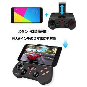 ios android Windows ゲームコントローラースマホ iOS iPad Apple TV