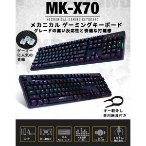 ゲーミングキーボード 混合色バックライト 104キー PCパ...