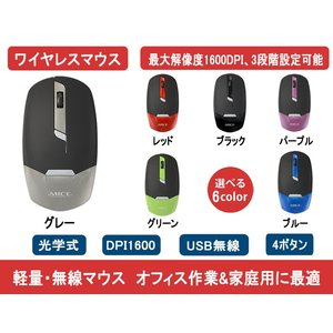 USBマウス 無線マウス 高解像度 マウス 4ボタン XP ...
