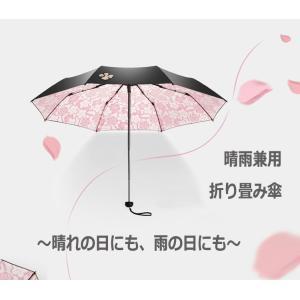 日傘 折りたたみ傘 晴雨兼用 雨傘 傘 UVカット 紫外線対...