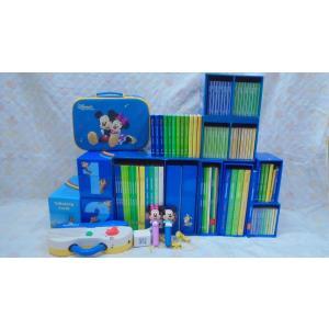 dfg4166 DWEディズニー英語システムワールドファミリー ママのガレージセール特選パッケージ トークアロング強化セット  幼児英語教材|mamagare