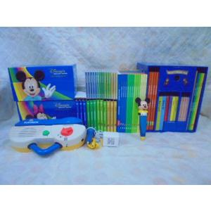 dfg4173 DWEディズニー英語システムワールドファミリー 『ママのガレージセール特選パッケージ [9] 』 幼児英語教材|mamagare