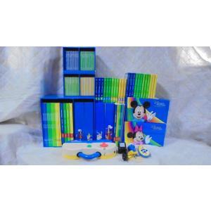dfg4181 DWEディズニー英語システムワールドファミリー 「ママのガレージセール特選パッケージ[11]」  幼児英語教材|mamagare
