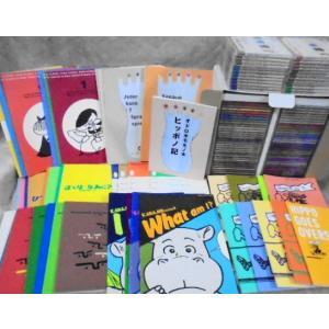 g2213( ) 言語交流研究所 ヒッポファミリークラブ CD88枚+テキスト 【状態良好!】 多言語教材|mamagare