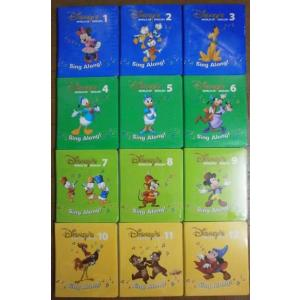g3664 ニューシングアロング・ディズニー英語システムワールドファミリー【2013年3月1日発売 最新版】NewシングアロングDVDのみ 幼児英語教材|mamagare