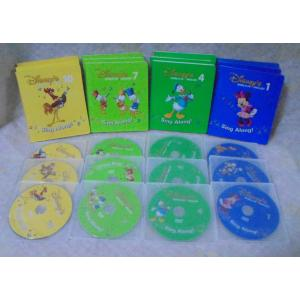 g3954 (ま)ニューシングアロング ディズニー英語システムワールドファミリー NewシングアロングDVDのみ 幼児英語教材|mamagare