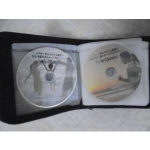 g74 () ドクターモルツライブの自分を変えるイメージプログラミング CDのみ|mamagare