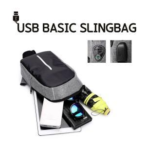 ボディバッグ ワンショルダーバッグ USBポート イヤホンホール 付き 男女兼用 斜めがけバック メッセンジャーバッグ 左右肩がけ対応 送料無料|mamama-mall