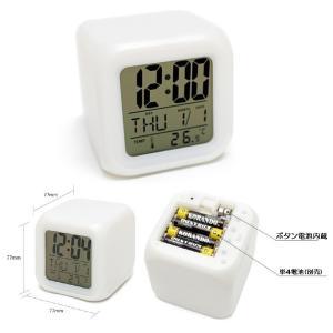 LED カラーチェンジクロック 温度 アラーム 目覚まし時計 ムードランプ キューブ 卓上時計 置き時計 送料無料|mamama-mall