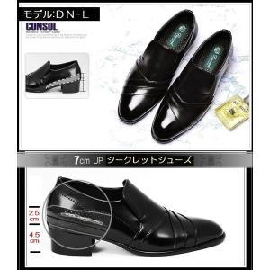 シークレットシューズ モデル DN-L 身長 7cm UP 脚長靴 シークレットインソール 入り メンズ ビジネスシューズ シークレットブーツ 上げ底靴 厚底靴 送料無料 mamama-mall