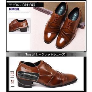 シークレットシューズ モデル DN-R紐 身長 7cm UP 脚長靴 シークレットインソール 入り ビジネスシューズ シークレットブーツ 上げ底靴 厚底靴 送料無料|mamama-mall
