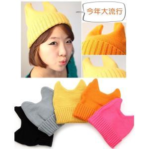 ニット帽 今年大流行 猫耳 小悪魔 ネコ耳 ニットキャップ レディース 帽子 送料無料 1000円ポッキリ|mamama-mall