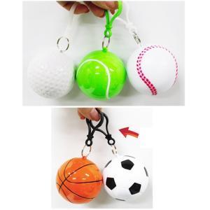 レインコート 携帯 雨カッパ 簡易雨合羽 ボール型 レインウェア 雨着 レインポンチョ 5個セット[ ゴルフ テニス 野球 サッカー バスケットボール ] 送料無料|mamama-mall