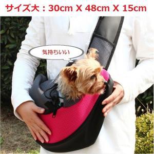 犬 スリング バッグ サイズ(大) ドック ショルダー キャリーバッグ お出かけバッグ 猫 抱っこひも かばん 送料無料|mamama-mall