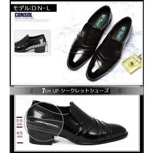 シークレットシューズ モデル DN-L 身長 7cm UP 脚長靴 シークレットインソール 入り メンズ ビジネスシューズ シークレットブーツ 上げ底 厚底 mamama-mall
