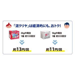 泥汚れ 専用 洗濯 洗剤 「 泥クリヤ 5kg」 野球 サッカー ユニフォーム 靴下 除菌 消臭 粉末洗剤|mamano|11