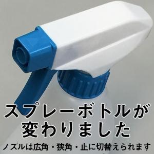 「さっとクリヤ2L+専用スプレーボトル」 洗浄用 アルカリイオン水100% さっと一拭き 簡単 ピカピカ mamano 03